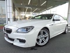 BMW 6シリーズグランクーペ の中古車 640i Mスポーツパッケージ 愛知県小牧市 325.0万円