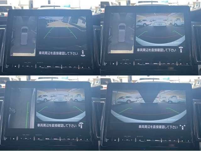バックカメラ・アラウンドモニター・サイドカメラ・フロントカメラの映像がナビの画面に表示されるので狭いも道や車庫入れも安心です。