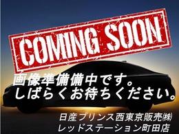 日産 エクストレイル 2.0 20Xi 2列車 4WD プロパイロット