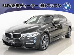 BMW 5シリーズ 530e iパフォーマンス Mスポーツ 本革 ACC Tビュー オートT マルチD 19AW