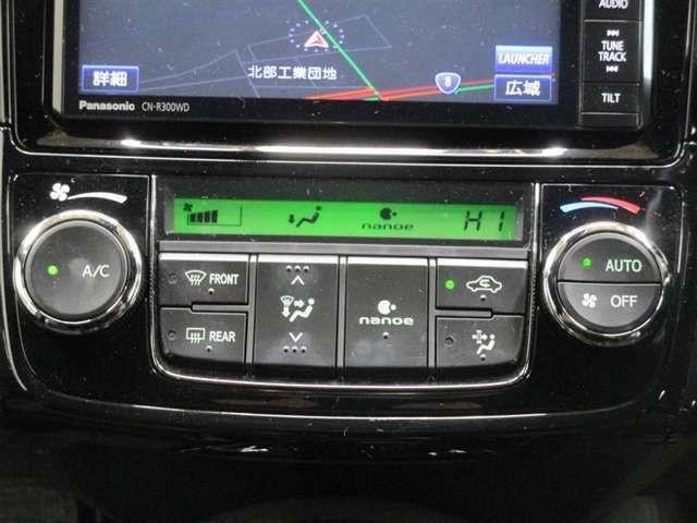 オートエアコン♪オートスイッチONで温度調節はクルマにおまかせ♪設定温度をキープし、常に快適な室温で過ごせます♪