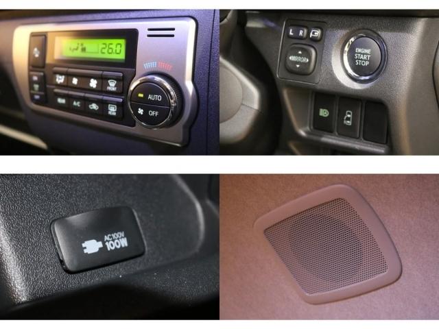 オートエアコン・プッシュスタート・100Vコンセント・後部スピーカー等装備も充実しております★
