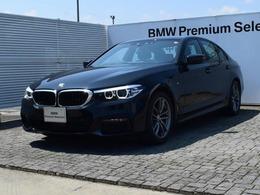 BMW 5シリーズ 523d xドライブ Mスピリット ディーゼルターボ 4WD ACC HUD 純正ナビ フルセグ Bカメラ 18AW