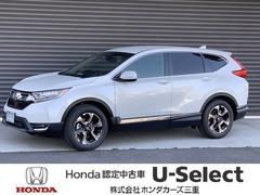 ホンダ CR-V の中古車 1.5 EX 三重県三重郡菰野町 299.9万円