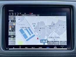 スマートフォン感覚で操作できる、大画面8インチの次世代インターナビ。CD・DVD再生、地デジ視聴、Bluetooth接続も可能です。純正品なので保証にも対応して安心のナビゲーション。