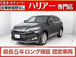 トヨタ ハリアー 2.0 プレミアム 禁煙車/特注本革/ワンオーナー/JBLサウンド