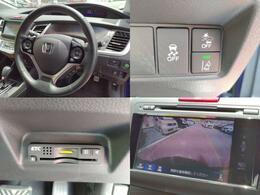 カラーバックモニター!ETC車載器!安全装置!