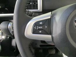 ステアリングスイッチによりハンドルから手をはすさずにオーディオやナビゲーションの音量調整やチャンネルの切替ができ,フロントツィーター リヤ16cmスピーカーも 装備しています。 ♪