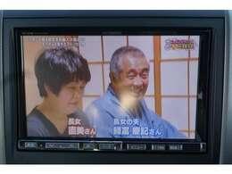 ナビ&テレビ付き!