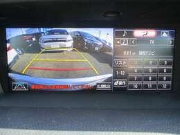 ☆バックカメラ☆バックの苦手な方でもこれがあれば安心です◎大きな車でも軽自動車でも死角は出来ます、モニターで確認しながバックができるので安全に安心してバックができますね☆これであなたも駐車の達人!