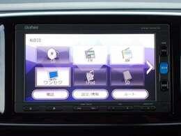 ◆◆純正メモリーナビです。CD再生のほかにもワンセグTV、Bluetooth連携機能も装備されとっても便利です!
