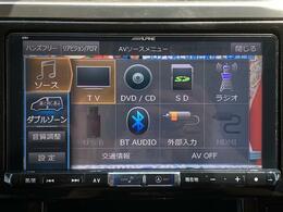 【アルパイン9インチナビ】CD/DVD/Bluetooth/フルセグ/音楽録音機能