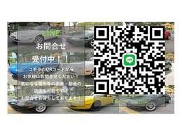お車の販売を通じて楽しいワクワクする車生活のお手伝いをさせて頂きます。