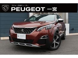 プジョー 3008 GT ブルーHDi 新車保証継承 元試乗車 純正ナビ