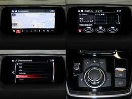 CD録音DVDビデオ再生やブルートゥース対応で携帯との連携も可能なフルセグテレビ付きのマツダコネクトナビです。
