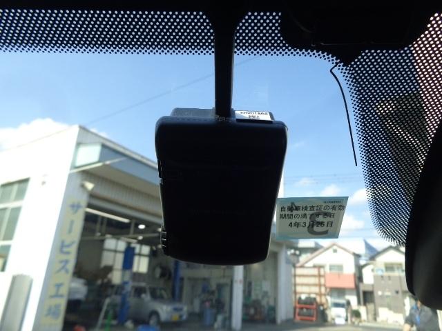 今の時期には嬉しい装備のドライブレコーダーを備えております。
