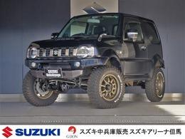 スズキ ジムニーシエラ 1.3 ランドベンチャー 4WD 社外品足回り リフトアップ 構造変更済み