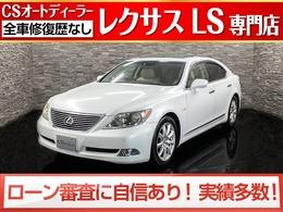 レクサス LS 460 バージョンU Iパッケージ 後席VIP/SR/LKA/プリクラ/Cソナー/HDD