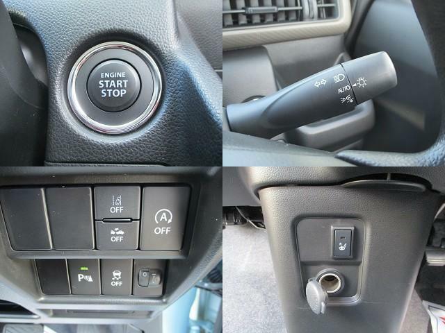 ボタン1つでエンジンを始動【キーレスプッシュスタート】!各機能のスイッチは運転席から操作ラクラク。