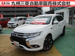 三菱 アウトランダーPHEV 2.0 G ナビパッケージ 4WD 純正ナビ・ETC・三菱認定保証1年付
