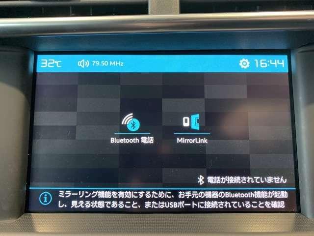 Bluetoothオーディオでスマートフォンの音楽を再生可能!