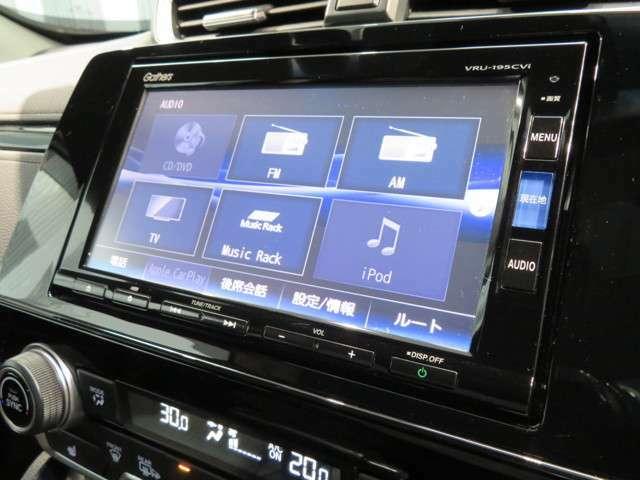 ギャザスメモリーナビ・CD・DVD・フルセグTV・ETC・ミュージックラック・バックカメラ・リンクアップフリー・ドライブレコーダー