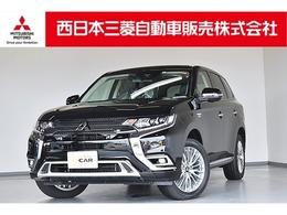三菱 アウトランダーPHEV 2.4 G プラスパッケージ 4WD 禁煙車・スマホ連携ナビ・フルセグTV