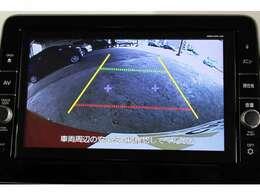バックカメラ付きでアシストしてくれるのでバック駐車も安心♪