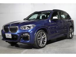 BMW X3 M40d ディーゼルターボ 4WD ACC 黒革 21インチ 弊社デモカー