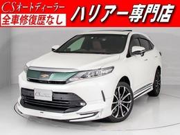 トヨタ ハリアー 2.0 エレガンス アルパインBIG-X/サンルーフ/禁煙/黒H革