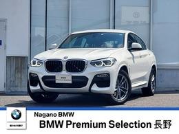 BMW X4 xドライブ30i Mスポーツ 4WD 19AW アダプティブLED