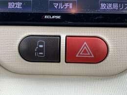 ◆片側電動スライドドア【ワンタッチで片側のスライドドアの開閉が可能です。】