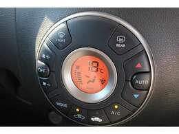 いつも目にする車内のエアコン!オートエアコン!こういうところでグレード差が出ますよね!