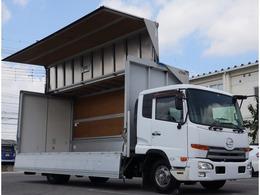UDトラックス コンドル アルミウィング ワイド・6.2Mボディ・寝台付・
