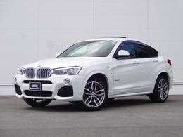 BMW X4 xドライブ28i Mスポーツ 4WD HDDナビ ACC サンルーフ レザー