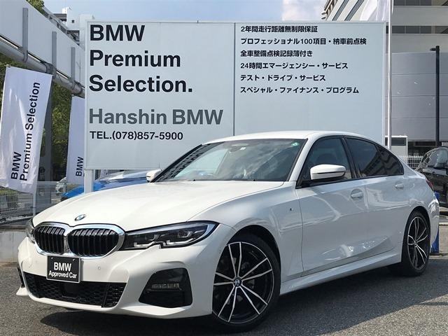 BMW320dXDriveMスポーツPKG☆デビューPKG☆コンフォートPKG☆オプション19インチAW☆ブラックレザー☆電動トランク☆