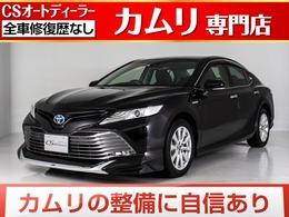 トヨタ カムリ 2.5 G 禁煙車/黒革/モデリスタエアロ/レ-ダ-C