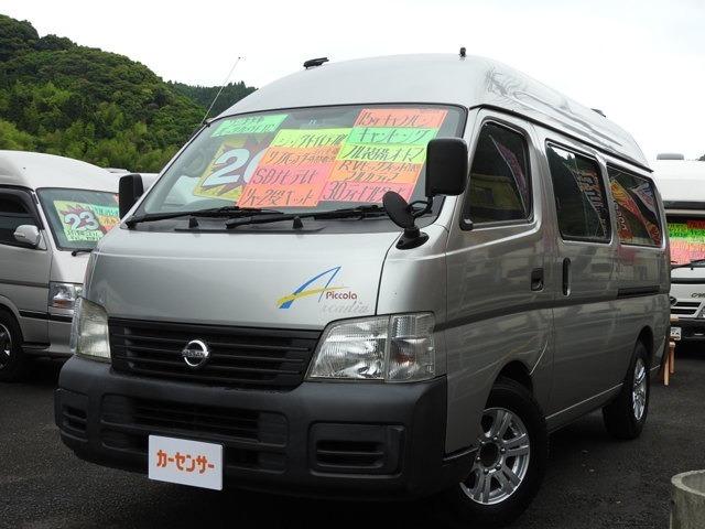 シンクトイレテーブル サブバッテリー SDナビ TV リヤ2段ベッド!