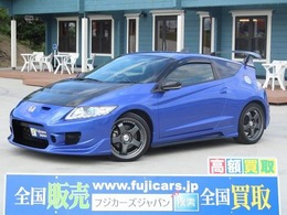 ホンダ CR-Z 1.5 MUGEN RZ 300台限定車 スーパーチャージャー エアロ