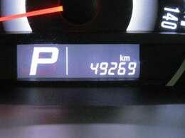 走行距離はおよそ49,000kmです。