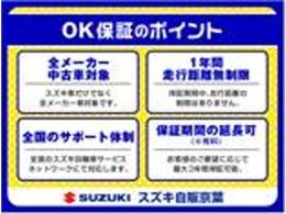 ☆OK保証☆詳しくは店舗スタッフまでお問い合せ下さい!