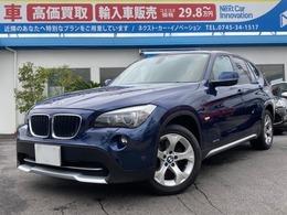 BMW X1 sドライブ 18i ハイラインパッケージ 黒レザーシート バックモニター ETC