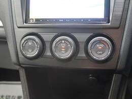【オートエアコン】を装備しておりますので、車内温度を快適にしてくれます!