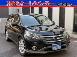 ホンダ CR-V 2.4 24G 4WD サンルーフ 黒革シート ナビTVカメラ