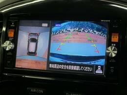 全周囲カメラ上から見た視点がモニターに映し出されるので、駐車や縦列駐車も簡単です♪