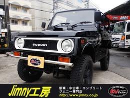 スズキ ジムニー 660 HC 4WD JA11V改 3インチリフトアップ公認