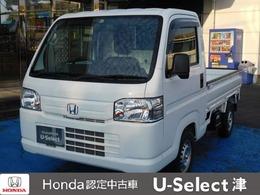 ホンダ アクティトラック 660 SDX 走行13.820km エアコン/パワステ