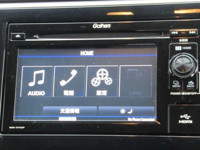 地デジ・CD再生・Bluetooth・HDMI付き♪