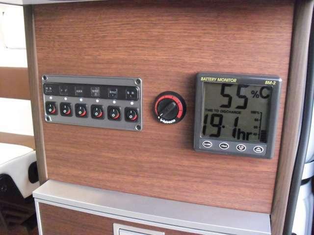 AVモニター 6連電源・FFヒータースイッチ