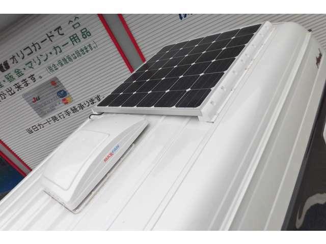 ソーラーパネル155W・ベンチレーターMAXファン 電動給排気式